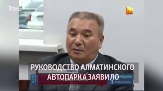 В Алматы «Онай» не смогла оставить кондукторов без работы