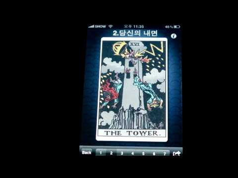 Video of TarotHolic(타로홀릭)