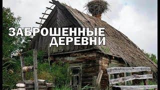 Дома отдыха в Костромской области с бассейном