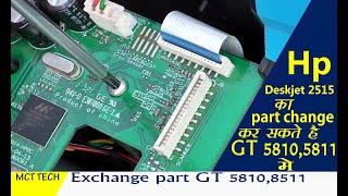 CANON PIXMA G2010 5B00 , G3010, 4010 Error P08 Reset, Error