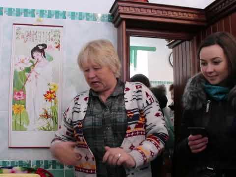 Алексей кульков астролог