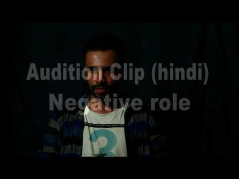 My Negative Audition Clip ????