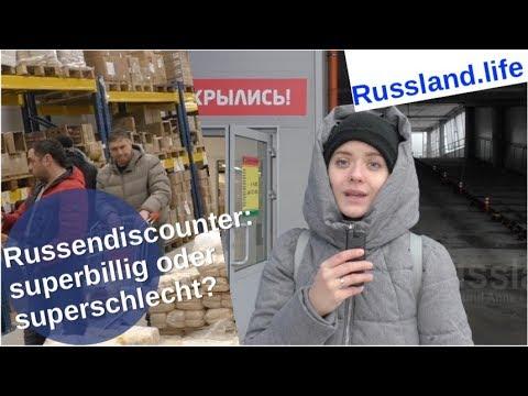 Russen-Discounter: Superbillig oder superschlecht? [Video]