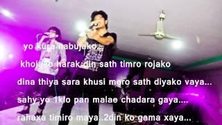 Jaauna SoulMate Lyrics