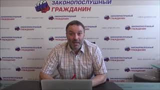 О новой «ловушке» для граждан и бизнеса от власти и при чем здесь поправки в Конституцию РФ.