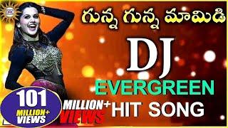Gunna Gunna Mamidhi DJ Evergreen Hit Song || Disco Recording Company