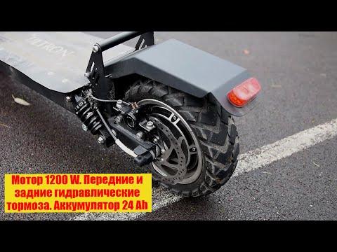 Купил себе ULTRON T103 1200W! v.2.2 (48V24AH) - а хотел Kugoo M5 / Арстайл /