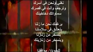 مازيكا محمد الامين مساجينك تحميل MP3
