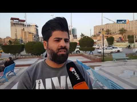 شاهد بالفيديو.. مراقبون: قانون جرائم المعلوماتية في العراق يتضمن قيودا كبيرة لحرية التعبير