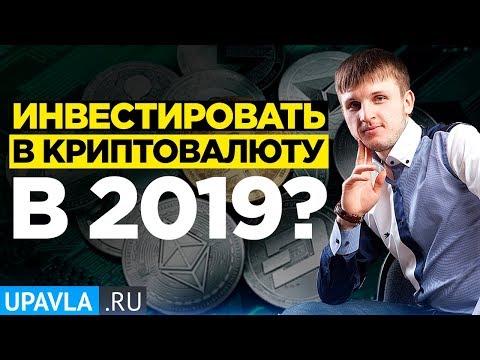 Время торговли форекс россия