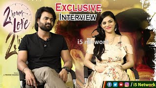2 Hours Love Story Movie Team Interview | Sri Pawar , Kriti Garg | i5 Network