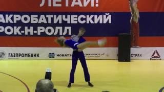 00023. Чемпионат и Первенство Ростовской области 2017
