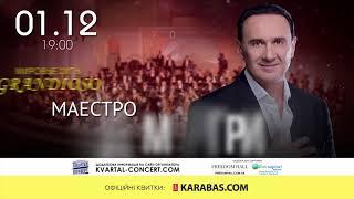 Метр оперної сцени Володимир Гришко їде до Ужгорода