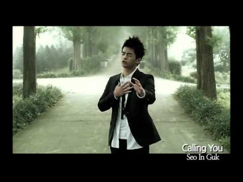 Seo In Guk - Calling You