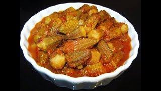 How To Cook Simple Okra Stew {Bamia Recipe}