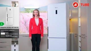 Видеообзор холодильника Hotpoint-Ariston HF 5180 W с экспертом «М.Видео»