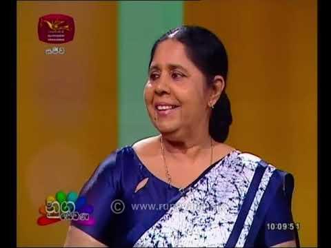 Nugasewana Mahum Wilasitha 2019-01-07   Rupavahini