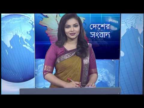 11 AM News    বেলা ১১ টার সংবাদ    07 June 2020    ETV News