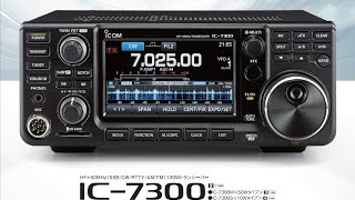 Icom IC-7300 Overview At ML&S
