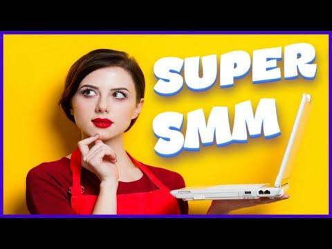 Super Smm - Автоматизация Млм Бизнеса в Интернете / Cервис Cупер Cмм
