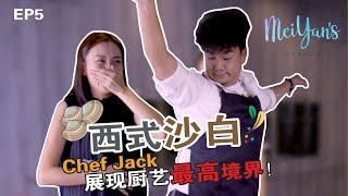 Mei Yan Cooking Show with Jack lim