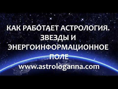 Мартин шульман кармическая астрология лунные узлы