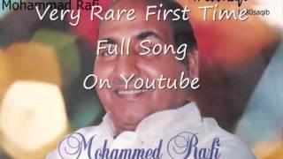 First time full song  Teen Taal Par Naach (Mohd Rafi Sahab