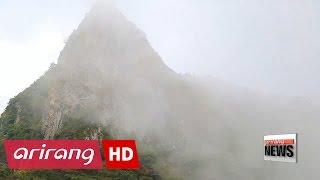Jeju, UNESCO World Natural Heritage Site