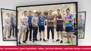 """Сеть фитнес-клубов """"Малибу"""""""