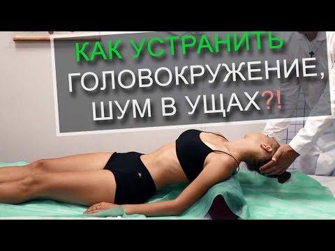 Калмыцкая йога от гипертонии