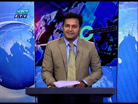 01 AM News || রাত ০১টার সংবাদ || 01 May 2021 || ETV News