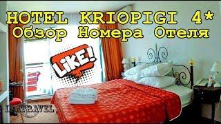 В  июне 2018 мы уже второй раз останавливались на отдых в отеле Kriopigi Beach 4*. Kriopigi