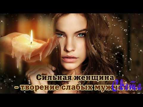 НАСТЯ ЯВОРСКАЯ - СВЕЧА! монтаж Светлана Бекетова (Ромадина )