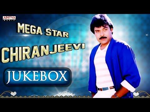 Download Chiranjeevi Telugu Romantic Hits Jukebox || Telugu Hit Songs Mp4 HD Video and MP3