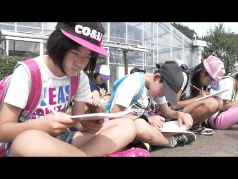 Momoeda Elementary School