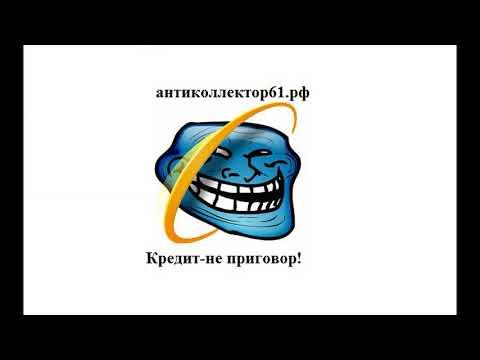 Прикрываемся воображаемым Сроком Исковой Давности)))