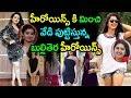 ఈ బుల్లితెర హీరోయిన్స్ యమ హాట్ గురు Top Telugu Serial Actress Unseen Photos Akshay TV