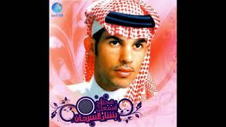 بشار السرحان وينتك ياقلب2008