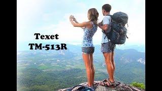 Мобильный телефон teXet TM-513R Black/Orange от компании F-Mart - видео