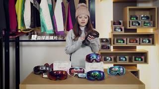 MiLVUS 雪鏡品牌介紹影片