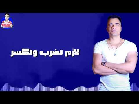 حالات واتس مهرجانات 2019💥 خليتو م الطيب جاحد😪😒 - حسن الشاكوش مهرجان خربانة انتي خربانة 2019❤😍