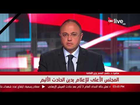 حلمي النمنم: عملية اليوم تدل على أن مصر في