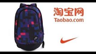 Обзор спортивного рюкзака Nike из Китая, отличный дизайн и цена! Taobao