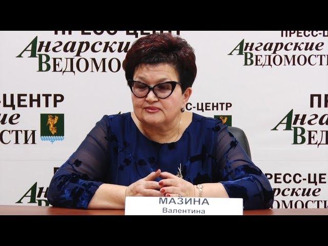 Председатель ангарской ТИК ушла в отставку