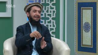 Farhang wa Tamadon Islam - Episode 79