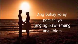 Kailan Pa May Ikaw Lyrics by Christian Bautista