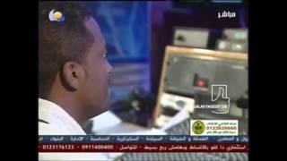 اغاني حصرية محمد وردي - صباحك نور - Salah Fageery Sai تحميل MP3