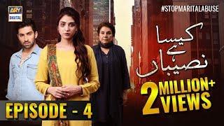 Kaisa Hai Naseeban Episode 4 - 16th January 2019 - ARY Digital [Subtitle Eng]