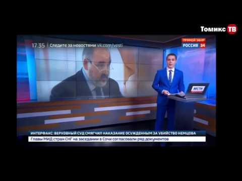 """Кремлевские СМИ """"увлажняют"""" губернатора Орлову (видео)"""
