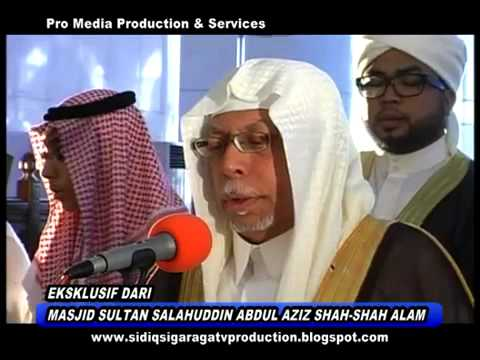 Most Beautiful Azan - Sheikh Ali Ahmed Mulla Mp3